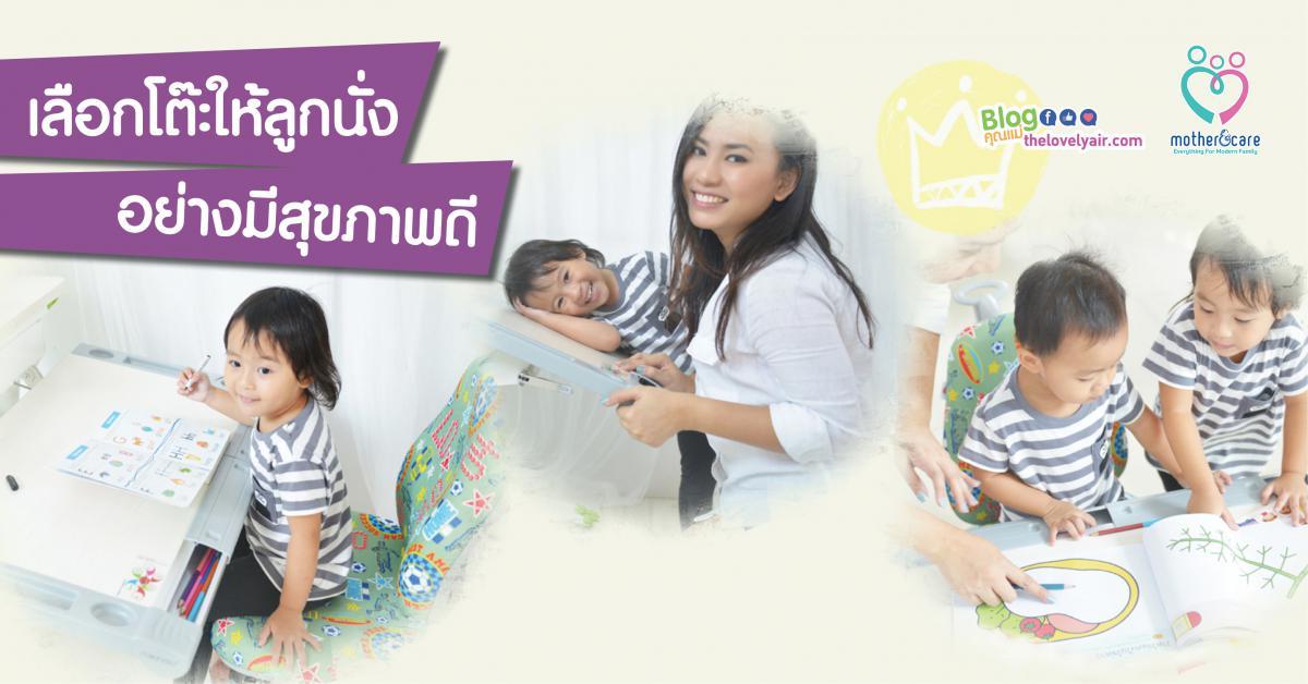 mother-thelovelyair008